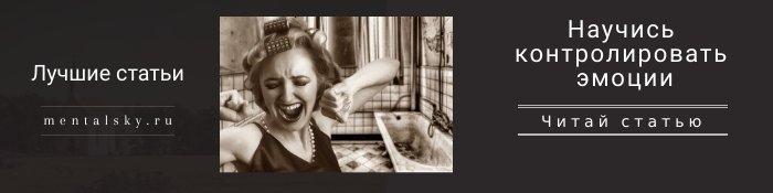 эмоции в ванной