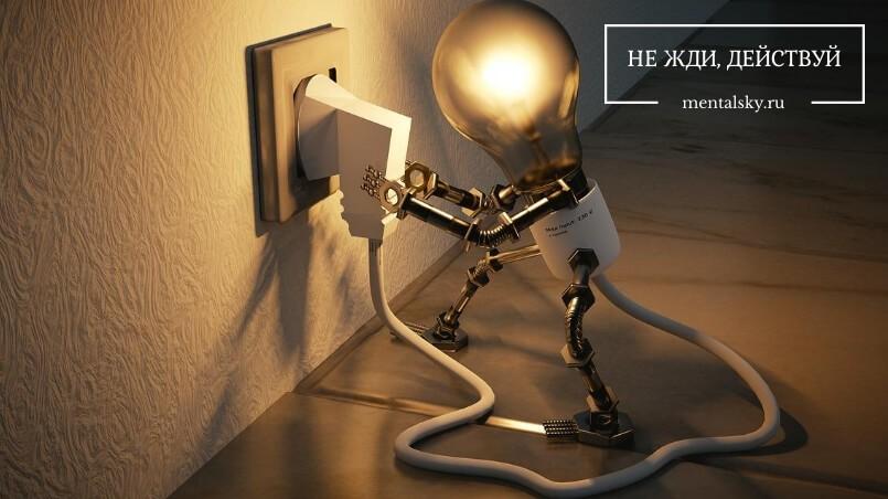 как зарядиться энергией