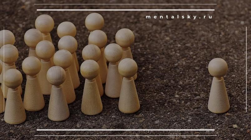 Как выступать перед публикой: основные понятия и 27 советов