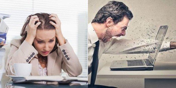 плохое настроение на работе