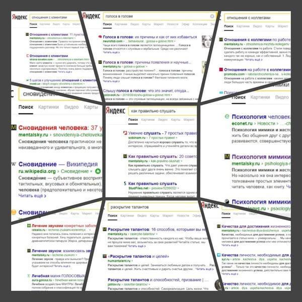 как найти клиентов психологу