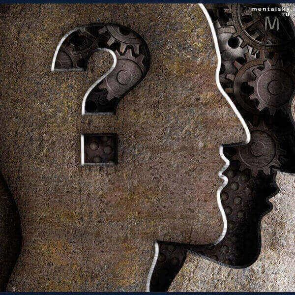 вопрос в голове