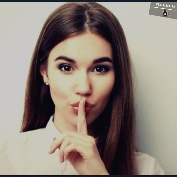 язык жестов девушки