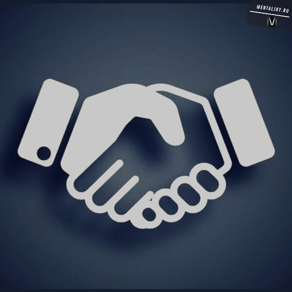 невербальное общение рукопожатие