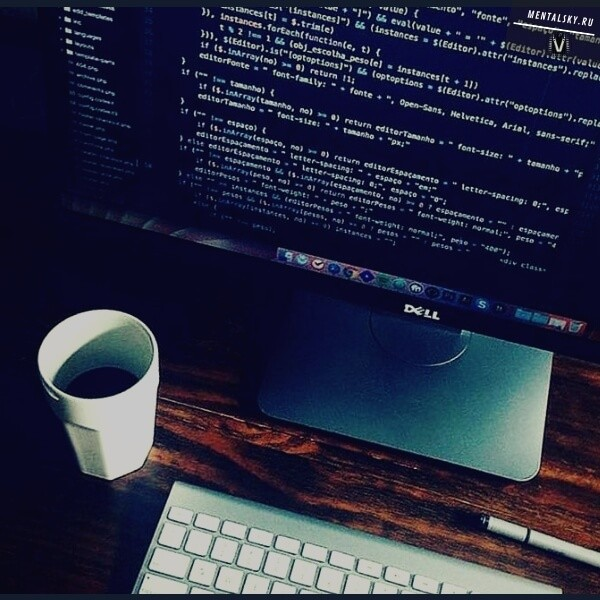разработка кода