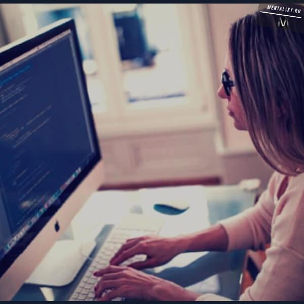 девушка в интернет-профессии