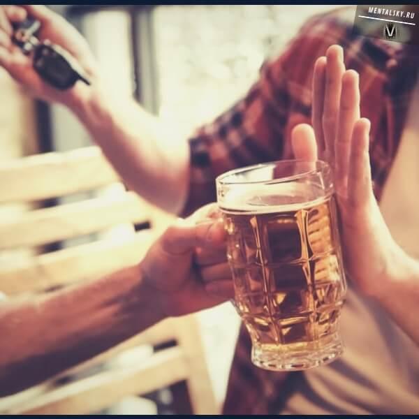 перестал пить алкоголь