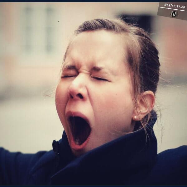 зевание девушки