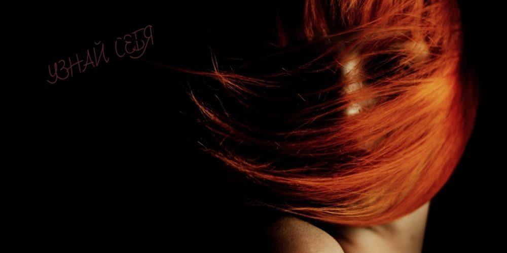 Женские страхи: 11 пунктов, которые не дают покоя женщинам