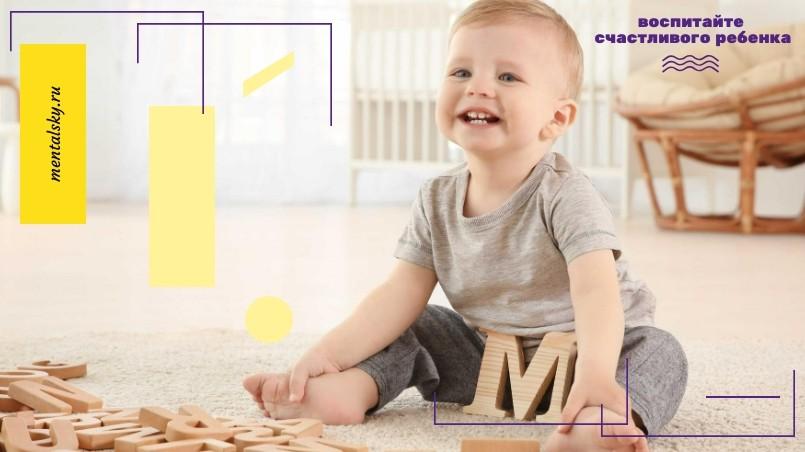 Советы по воспитанию детей: 38 вопросов и ответы к ним
