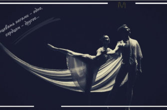 значение танца в жизни человека