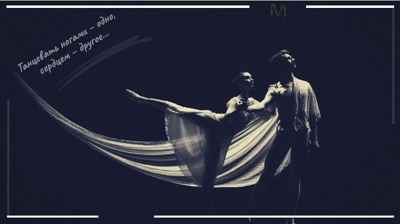 Значение танца в жизни человека: танец - это жизнь