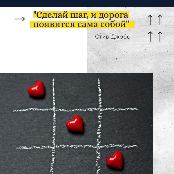 качества для успеха цитата