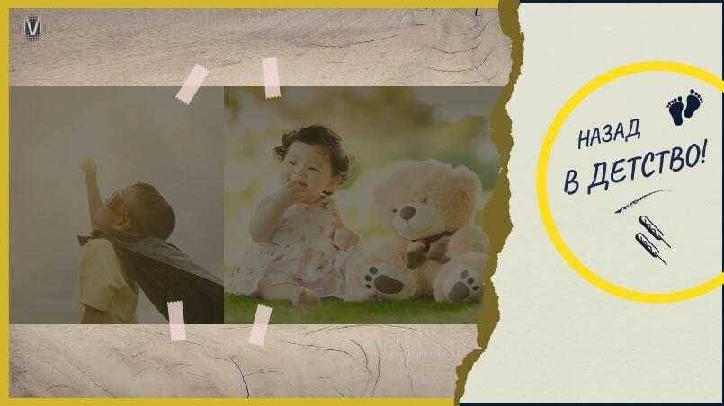 Родителям о воспитании детей в семье: 25 забавных и интересных ситуаций