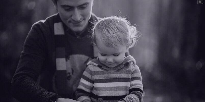 цитаты про отцов и детей