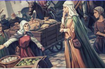 европа в средние века