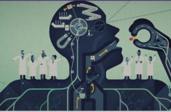 эффект плацебо в психологии и медицине