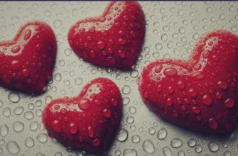 что такое любовь в жизни человека