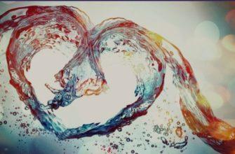 главные составляющие любви на сегодня