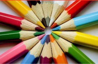 влияние цвета на восприятие