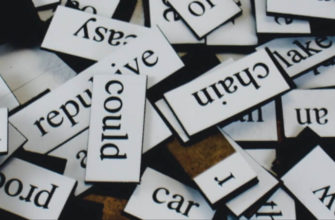 фразы, которые нельзя говорить людям