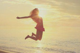 как изменит свою жизнь к лучшему быстро