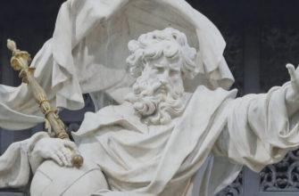 архетип отца в виде зевса