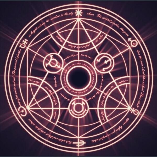 круг алхимии