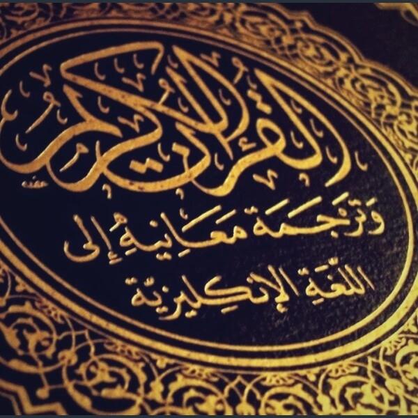факты об исламе и коране