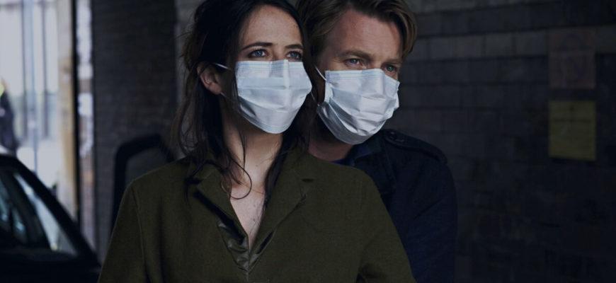 фильмы про пандемии и вирусы