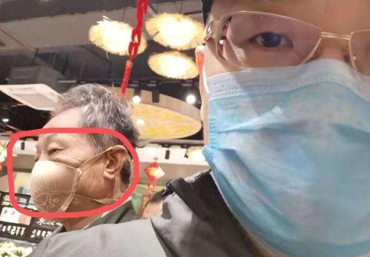 лифчик защищает от коронавируса