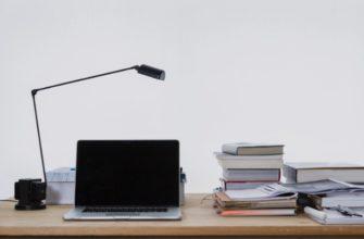 снижение учебной мотивации
