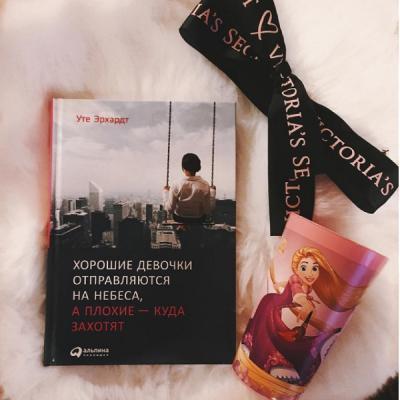 саморазвитие женщины в книгах