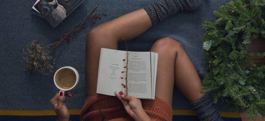 книги по саморазвитию для женщин