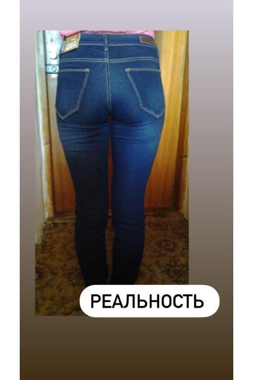 джинсы не подходя