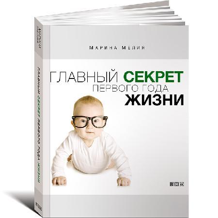 книга о материнстве