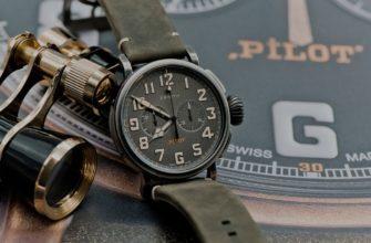 часы зенит пилот
