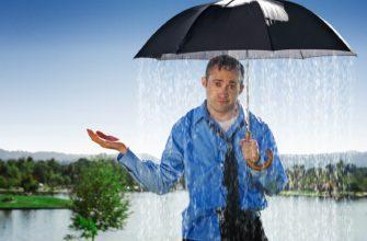 Что такое пессимизм и так ли уж это плохо